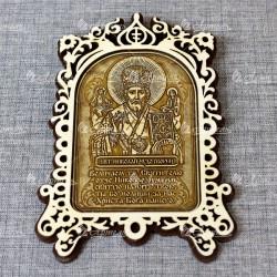 """Молитва ажурная магнит арка """"Святой Николай Чудотворец"""""""