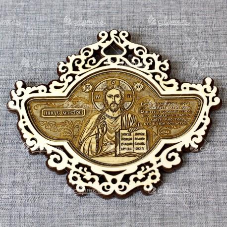 """Молитва ажурная магнит крылья """"Иисус. Боже, благослови"""""""