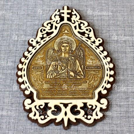 """Молитва ажурная магнит купол """"Ангел-Хранитель"""""""