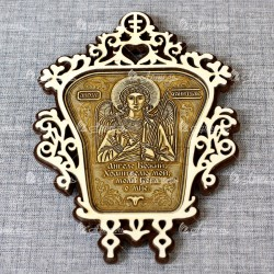 """Молитва ажурная магнит вид2 """"Ангел-Хранитель"""""""