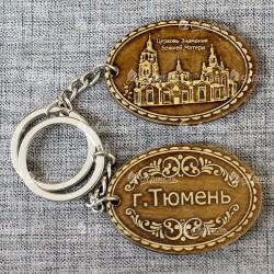 """Брелок """"Знаменская Церковь"""""""