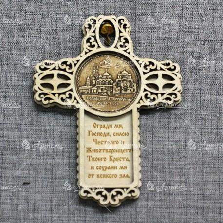 """Магнит из бересты круг.крест с кол-м """"Три собора""""Дивеевский монастырь"""
