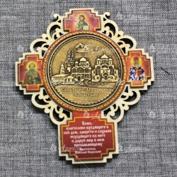 """Магнит из бересты (цвет) крест """"Три собора""""Дивеевский монастырь"""