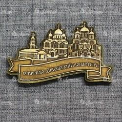 """Магнит из бересты резной с золотом """"Три собора.Дивеевский монастырь"""""""