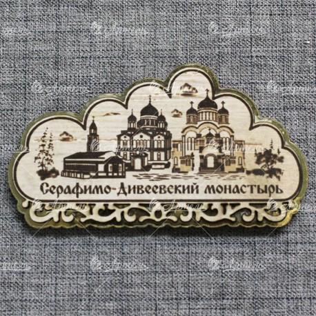 """Магнит из бересты резной с золотом облако""""Три собора.Дивеевский монастырь"""""""
