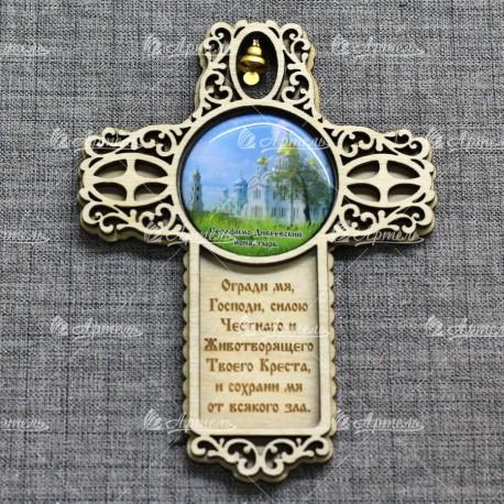 """Магнит со смолой крест """"Три собора.Дивеевский монастырь"""""""