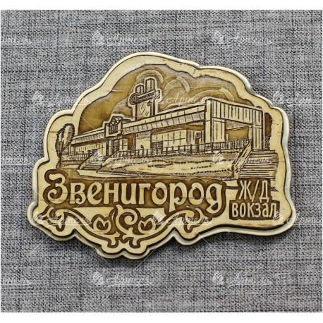 """Магнит из бересты c золотом резной """"Ж/д вокзал"""" Звенигород"""