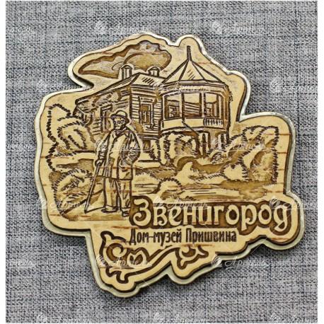 """Магнит из бересты c золотом резной """"Дом-музей Пришвина"""" Звенигород"""