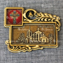 """Магнит из бересты прям. с колокольчиком (крест) """"Церковь Петра и Павла"""" Первоуральск"""