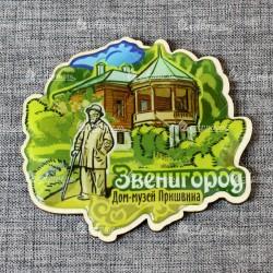 """Магнит со смолой резной""""Дом-музей Пришвина""""Звенигород"""