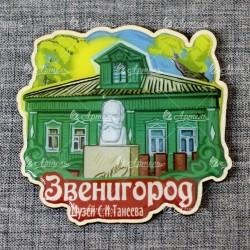 """Магнит со смолой резной""""Музей С.И.Танеева""""Звенигород"""