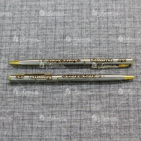 Ручка сувенирная. Камчатка