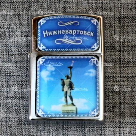 "Зажигалка ""Памятник покорителям Самотлора"" Нижневартовск"
