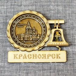 """Магнит из бересты с колоколом """"Покровская церковь"""""""