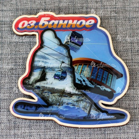 """Магнит со смолой """"Силуэт лыжника + Горнолыжный курорт"""" озеро Банное"""
