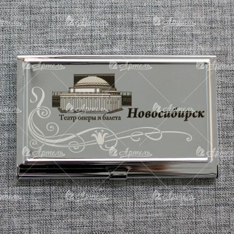 """Визитница """"Оперный театр"""" Новосибирск"""