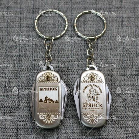 """Брелок-ножик """"Герб+памятник партизан"""" Брянск"""