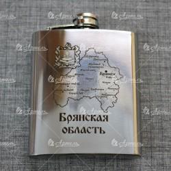 """Фляжка """"Карта Брянской области"""" Брянск"""