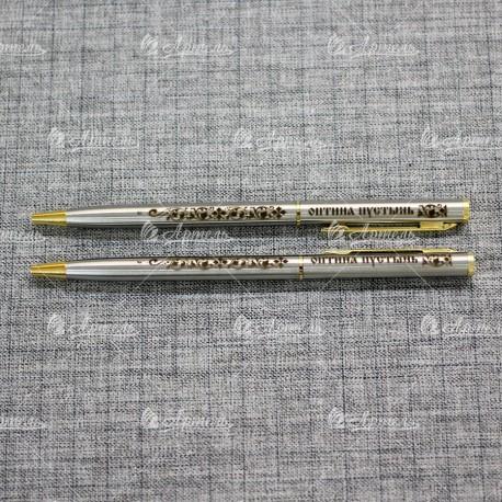 Ручка сувенирная. Оптина пустынь