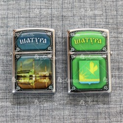 "Зажигалка ""Герб-ГРЭС"" Шатура"
