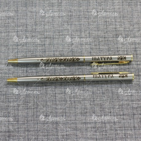 Ручка сувенирная Шатура