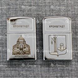 "Зажигалка ""Герб+Собор"" Кронштадт"