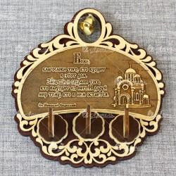 """Ключница (3) с колокольчиком """"Св.Н..С.""""Церковь"""""""""""