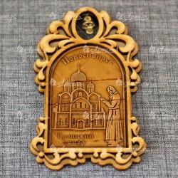 """Магнит из бересты арка с колокольчиком """"Троицкий собор"""""""