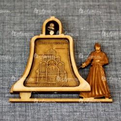 """Магнит из бересты монах с колокольчиком """"Троицкий собор"""""""