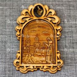 """Магнит из бересты арка с колокольчиком """"Мужской монастырь Иоанна Предтечи"""""""