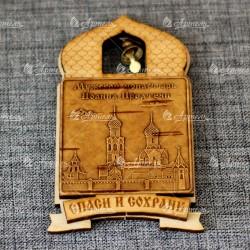 """Магнит из бересты купол """"Мужской монастырь Иоанна Предтечи"""""""