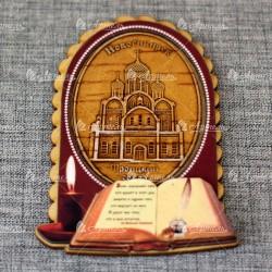 """Магнит из бересты книга-свеча """"Троицкий собор"""""""