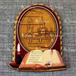 """Магнит из бересты книга-свеча """"Мужской монастырь Иоанна Предтечи"""""""