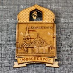 """Магнит из бересты купол """"Вознесенский собор"""""""
