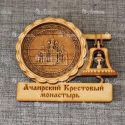 """Магнит из бересты с колоколом """"Успенский собор.Ачаирский монастырь"""""""