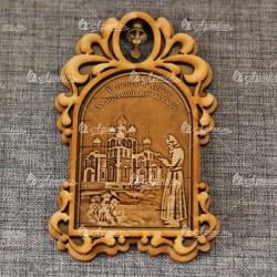 """Магнит из бересты арка с колокольчиком """"Успенский собор.Ачаирский м"""