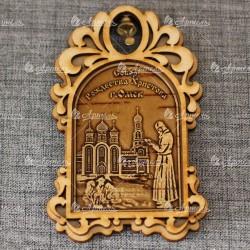 """Магнит из бересты арка с колокольчиком """"Собор Рождества Христова+мо"""