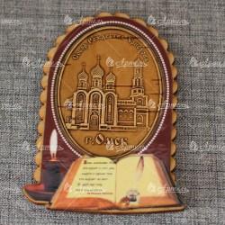 """Магнит из бересты книга-свеча """"Собор Рождества Христова"""""""