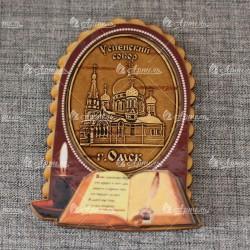 """Магнит из бересты книга-свеча """"Успенский собор"""""""