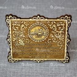 """Молитва """"Св.Н.С."""" Федоровский монастырь"""