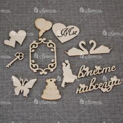 Набор свадебный вид2