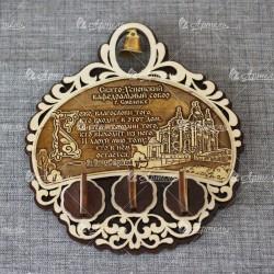 """Ключница (3) с колокольчиком """"Свято-Успенский Кафедральный собор"""" Смоленск"""