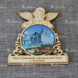 """Магнит со смолой круг.ангел """"Свято-Успенский Кафедральный собор"""" Смоленск"""