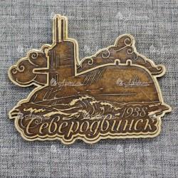 """Магнит из бересты резной с золотом """"Подводная лодка 1938 Северодвинск"""""""