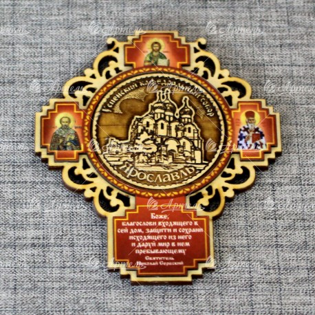"""Магнит из бересты (цвет) крест """"Успенский кафедральный собор"""" Ярославль"""