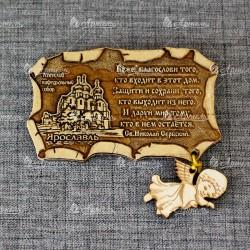 """Магнит из бересты свиток с ангелом """"Успенский кафедральный собор"""" Ярославль"""