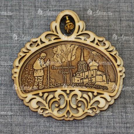 """Магнит из бересты полукруг с кол-ком """"Святогорский монастырь"""" Пушкинские горы"""