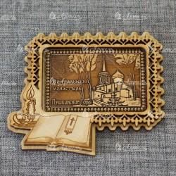 """Магнит из бересты прям книга+свеча """"Святогорский монастырь"""" Пушкинские горы"""