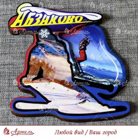 """Магнит цветной """"Лыжник+Горнолыжный курорт"""" Абзаково"""