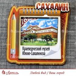 """Магнит цветной блокнот """"Краеведческий музей"""" Южно-Сахалинск"""